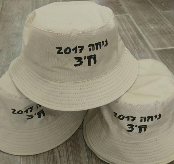 50 כובעי פטריה מודפסים