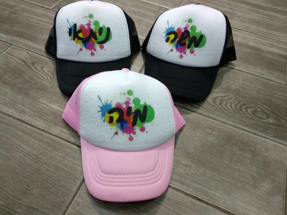 20 כובעי רשת מידת ילדים